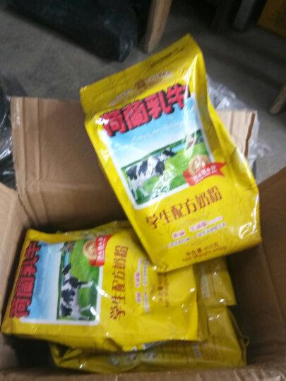 旧版 荷兰乳牛【3袋装】学生配方奶粉400g*3袋组合装 高钙奶粉(保质期至:20年5月) 晒单图