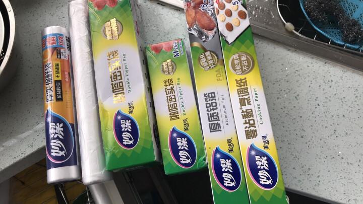 妙洁大号密封袋15只 加厚食品级自速封口PE保鲜啪嗒密实袋保险冰箱厨房室内外用品 晒单图