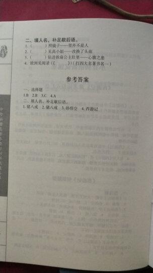 西游记原著100回合 青少年版七年级课外推荐阅读丛书(赠中考名著导读与试题) 晒单图