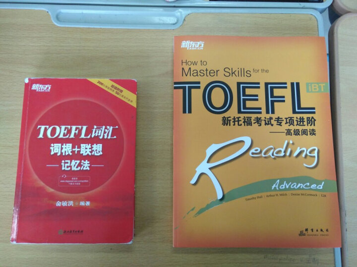 新东方·新托福考试专项进阶:高级阅读 晒单图