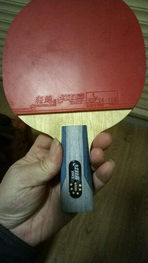 红双喜DHS E-E202横拍双面反胶乒乓拍健身型(附带拍套,单块装) 晒单图