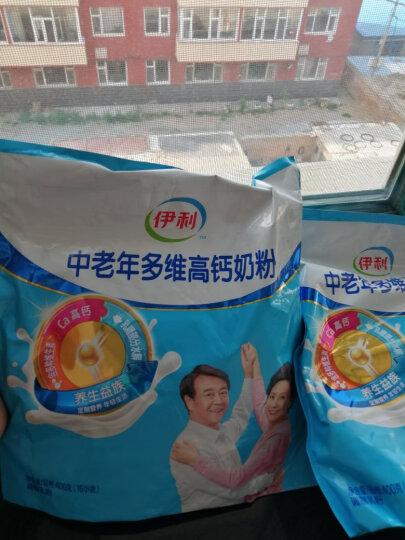 伊利中老年多维高钙奶粉400g 成人高钙奶粉 方便装(新老包装随机发货) 晒单图