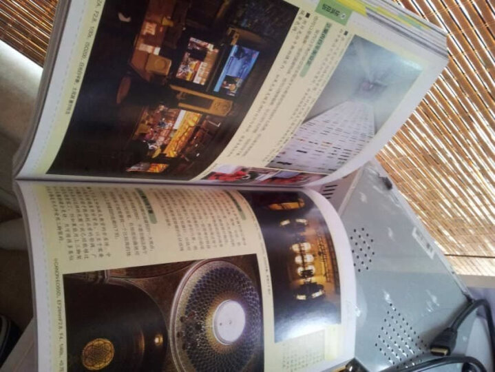 旅行摄影圣经(完美随行版) 晒单图
