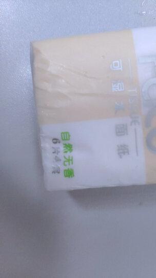洁柔(C&S)手帕纸 粉Face 加厚4层面巾纸6片*18包 无香(可湿水 超迷你mini型方包装)新老品交替发货 晒单图