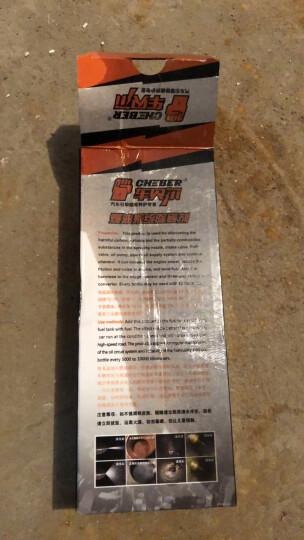 车贝尔(CHEBER)C-308 发动机保护剂 发动机清洗剂 长效二合一 免拆通用款 机油添加剂 1瓶装 晒单图