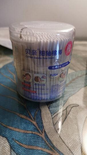 贝亲(Pigeon) 婴儿棉签棉棒 细轴棉棒 耳孔清洁棉签 肚脐清洁棉签 400支装 KA53 晒单图