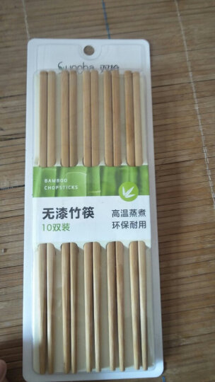 双枪(Suncha)筷子 天然原竹激光雕刻筷子 无漆无蜡家用竹筷10双装 KZ1012 晒单图