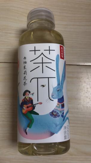 农夫山泉 茶π(茶派) 茶饮料 西柚茉莉花茶500ml*24瓶 整箱装 晒单图