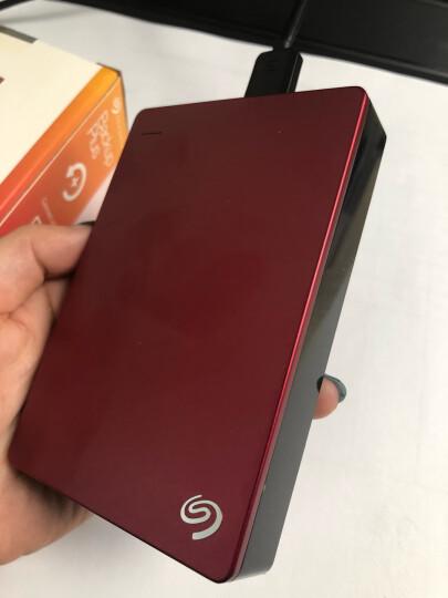 希捷(Seagate)4TB USB3.0移动硬盘 睿品系列 (自动备份 高速传输 兼容Mac) 中国红 晒单图