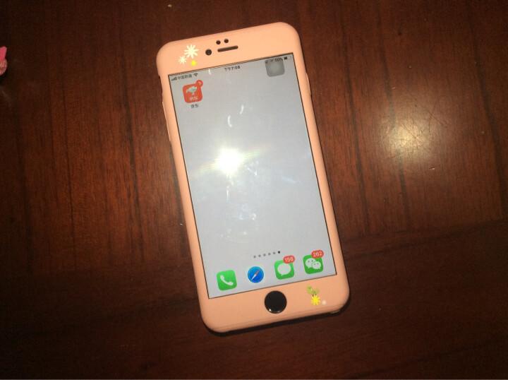 法芘兔 iPhone6手机壳女全包防摔卡通磨砂创意保护套 适用于苹果6/6s plus 撑伞小熊-iPhone7/8 Plus 晒单图