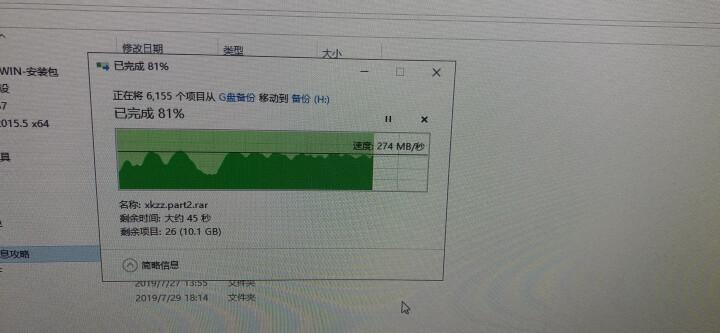 铁威马(TerraMaster)D5-300 5盘RAID磁盘阵列盒 阵列柜 硬盘盒 USB3.0 (非NAS网络存储云存储) 晒单图