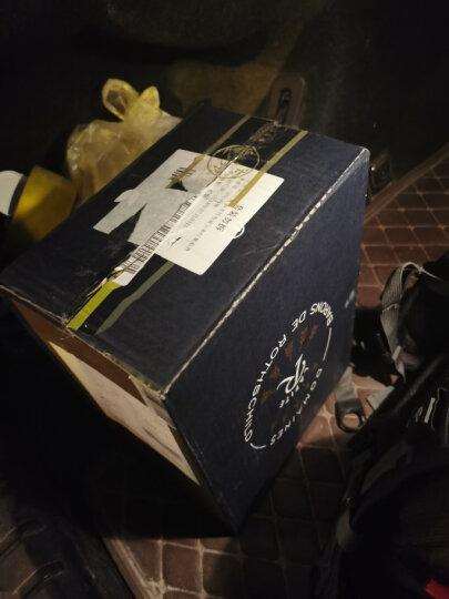 拉菲(LAFITE)罗斯柴尔德 珍藏梅多克红葡萄酒 750ml*2瓶 双支礼盒装(幻蓝) 法国原瓶进口(DBR) 晒单图