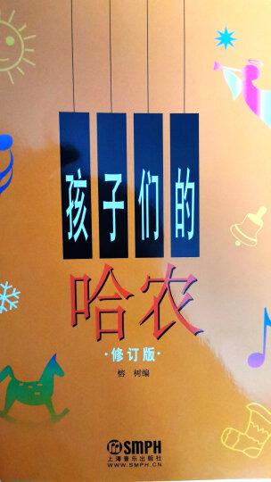 孩子们的拜厄与哈农套装(套装共3册 附教学DVD) 晒单图