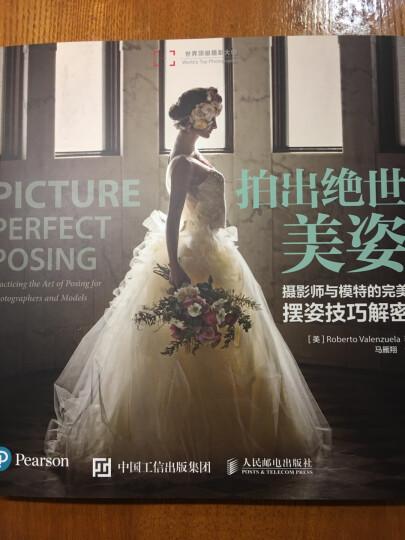 拍出绝世美姿:摄影师与模特的完美摆姿技巧解密  晒单图