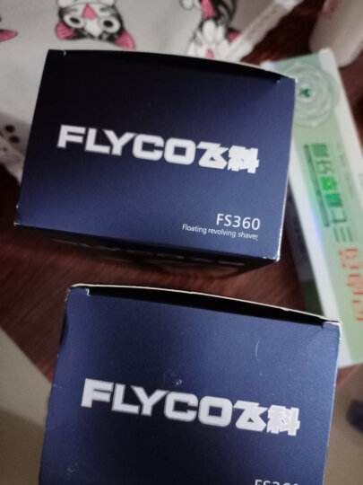 飞科(FLYCO)电动剃须刀刮胡刀充电式男士胡须刀剃胡刀须刨 FS360 FS363标配+南极人蒸汽眼罩绿茶6片 晒单图