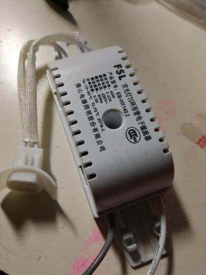 佛山照明 (FSL)荧光灯T5环形管节能灯电子镇流器40W 晒单图