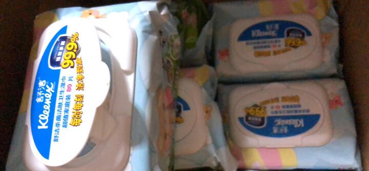 舒洁(Kleenex)湿纸巾 LINE FRIENDS合作款洁肤卫生湿巾60片(带盖)产品升级新老包装交替 晒单图