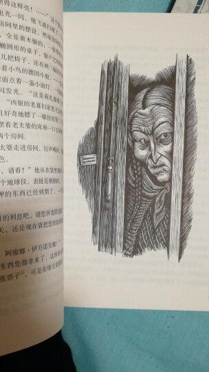 世界名著典藏:罪与罚 晒单图