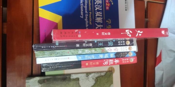 """火印(入选2018年中版好书""""镇社之宝""""书单) 晒单图"""