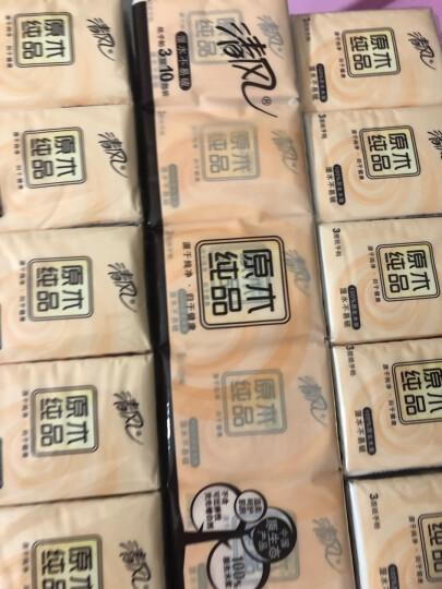 清风(APP)抽纸 原木纯品 2层150抽软抽纸巾*8包 迷你型实惠装(新老包装交替发货) 晒单图