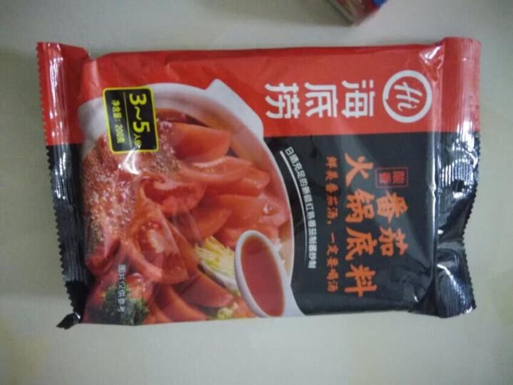 【沃尔玛】海底捞 火锅底料 番茄味 200g 晒单图