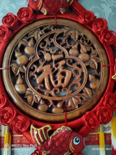 中国结客厅玄关大号挂件东阳香樟木雕刻中式仿古家居装饰乔迁出国送友礼品 仿古元宝对鱼 晒单图