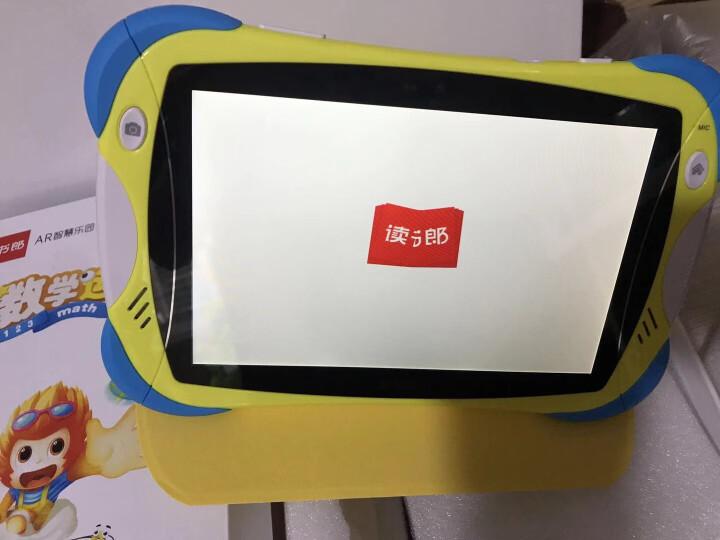读书郎(readboy) 儿童平板电脑Q7S 32G 早教学生平板 学习机点读机故事机家教机智能教育 晒单图