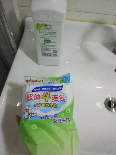贝亲(Pigeon) 婴儿洗衣皂120g 超值特惠装 120g*4块(三种香型)PL332 晒单图