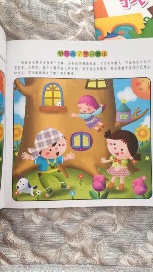 宝宝趣味找不同(套装全4册)(邦臣小红花出品) 晒单图