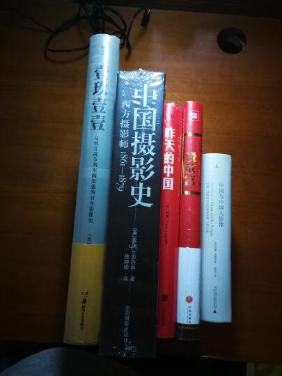 中国摄影史:西方摄影师(1861-1879) 晒单图