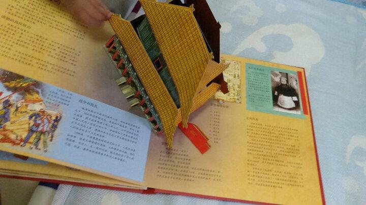 发现中国 四大发明立体礼品纸艺插图图书 晒单图