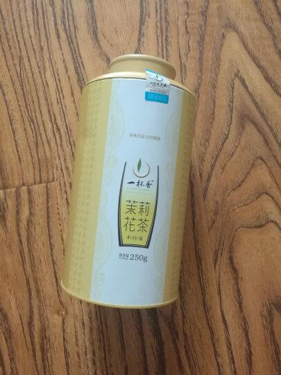 一杯香茉莉花茶特级浓香型茶叶250g广西横县花草茶2020新茶散装 晒单图