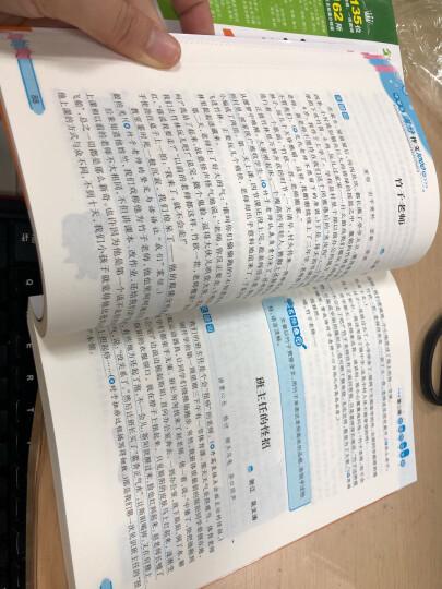 中学生优秀作文一本全/作文之星名校课堂精华典藏版全新优作文辅导 晒单图