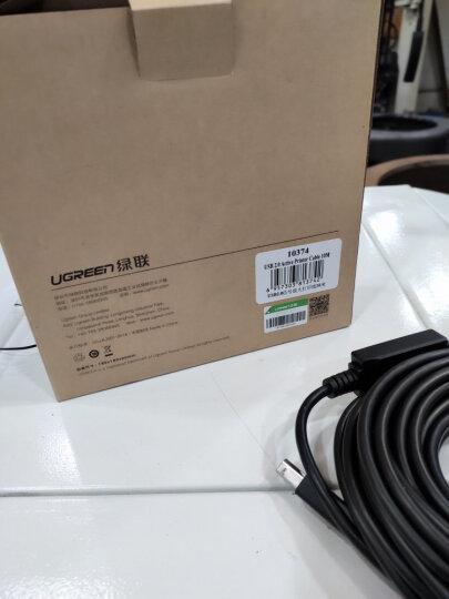 绿联(UGREEN)USB2.0高速打印机线 AM/BM方口接头数据线 通用惠普HP佳能爱普生打印机连接线 5米 黑 10329 晒单图