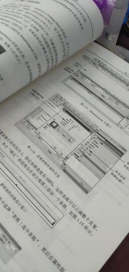 网页制作与网站建设实战大全+JavaScript网页特效实例大全+DIV+CSS网页样式与布局实战(套装共3册 附光盘) 晒单图