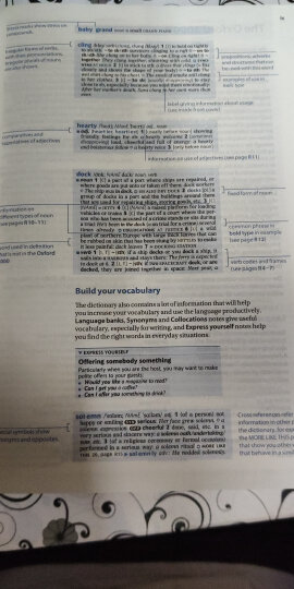 新版剑桥BEC考试真题集·第5辑:初级(附答案和光盘) 晒单图