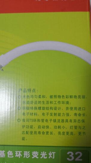 佛山照明(FSL)T5环形管节能灯32W荧光灯管 白光 晒单图