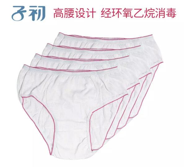子初 产妇一次性内裤纯棉内裤 孕妇用品 四季月子内裤 8条 XXXL码(适合150-180斤左右) 晒单图