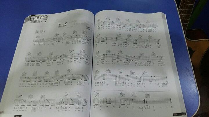 天津音乐学院校外音乐考级:民谣吉他考级教程 晒单图