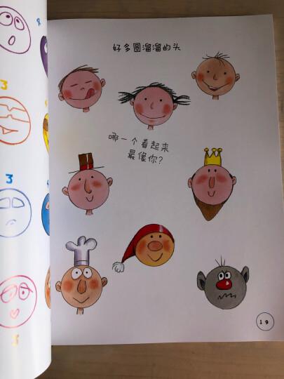 轻松学画画系列(套装共2册) 晒单图