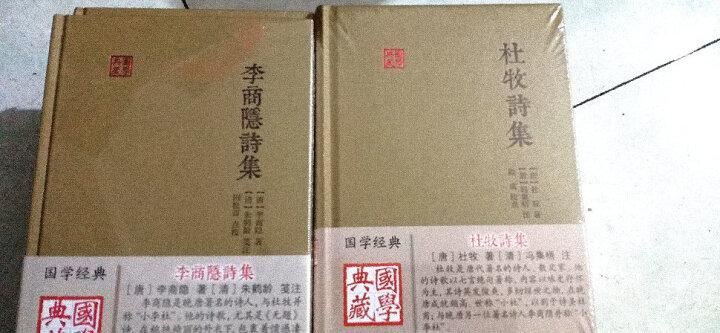 国学典藏:梦溪笔谈 晒单图
