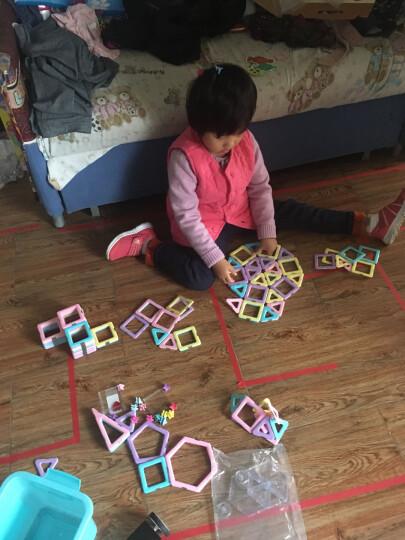 魔磁玩家(MAGPLAYER)儿童玩具积木拼插玩具二代正方形散片磁力片积木玩具磁铁玩具七巧板拼图 晒单图