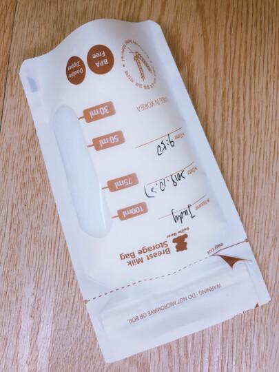 小白熊母乳储存袋一次性大麦装奶袋韩国进口母乳保鲜袋 100ml 09200 晒单图
