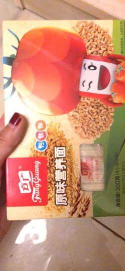 方广 婴幼儿辅食 番茄牛肉营养面条 不添加食盐 含钙铁锌 300g  (6个月以上婴幼儿童适用) 晒单图