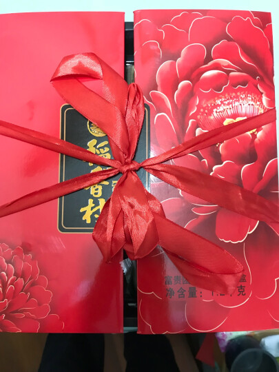 稻香村糕点礼盒 京八件 富贵团圆(双层盒)1200g 晒单图