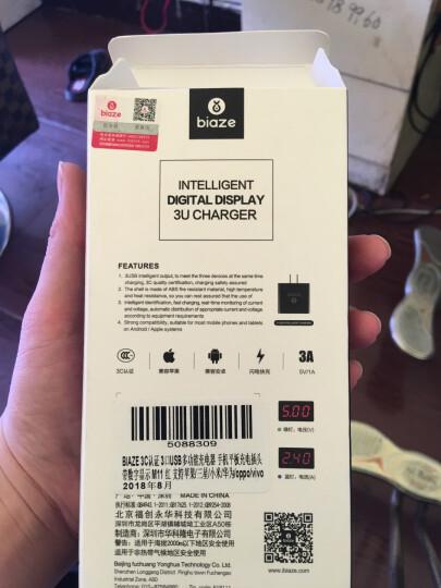 毕亚兹 苹果手机充电器 安卓快充充电头 数据线充电插头 支持平板华为小米三星OPPO 3口USB数字显示白色 晒单图