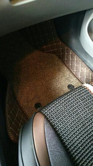 【入仓脚垫】车丽友 全包围丝圈双层汽车脚垫 专用于2013-2017款吉利帝豪百万款帝豪改装装饰脚垫 晒单图