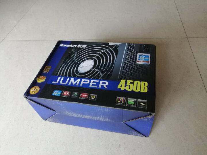 航嘉(Huntkey)铜牌450W JUMPER450B电脑电源(80PLUS铜牌/单路35A/主动PFC/双管正激/全电压/背部走线) 晒单图
