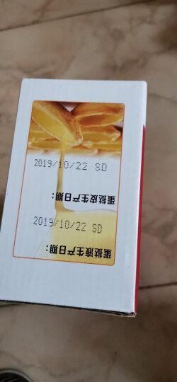 7式 蛋挞皮 (30个)+蛋挞液 (500g*2)  (组合装 蛋挞原料 家庭装 冷冻烘焙材料 ) 晒单图
