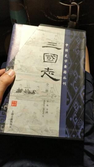 三国志(精装典藏版 套装全2册)(京东定制) 晒单图